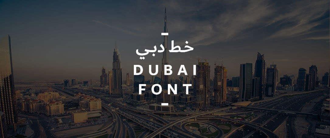 Dubai Font – Beyond The Borders