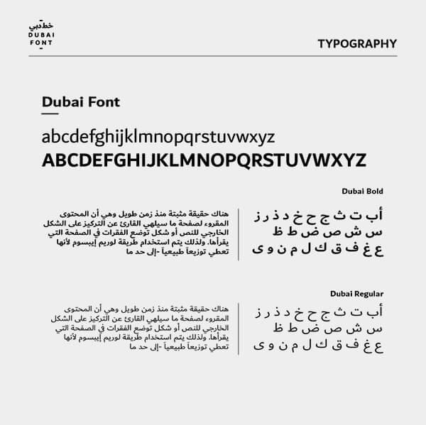 Dubai Font Typography