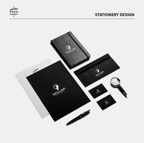Dubai Font on Stationery Design