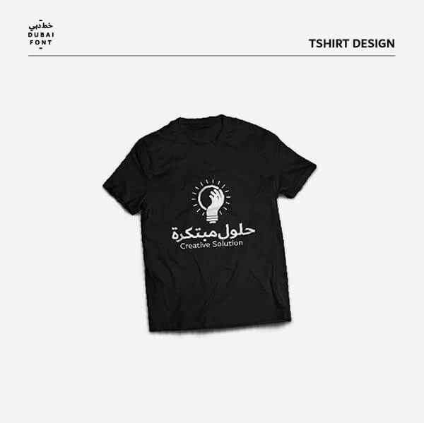 Dubai Font on T-shirt Design